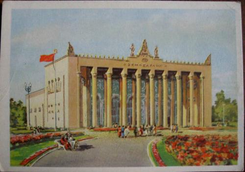 Nueva Moscu de Stalin ,arquitectura Sovietica - Página 2 Salon+de+la+agricultura+urss