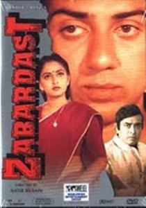 Download Hindi Movie Zabardast Old MP3 Songs Download, Download Old MP3 Songs of Hindi Movie Zabardast