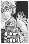 http://shojo-y-josei.blogspot.com.es/2014/03/bokura-o-tsunaide.html