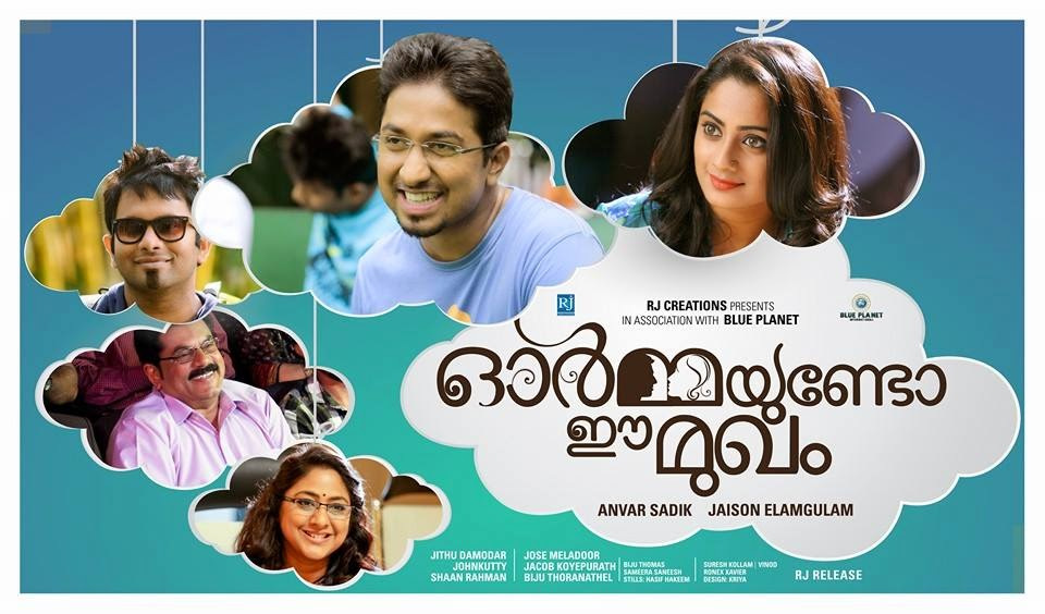 Ormayundo Ee Mukham movie review