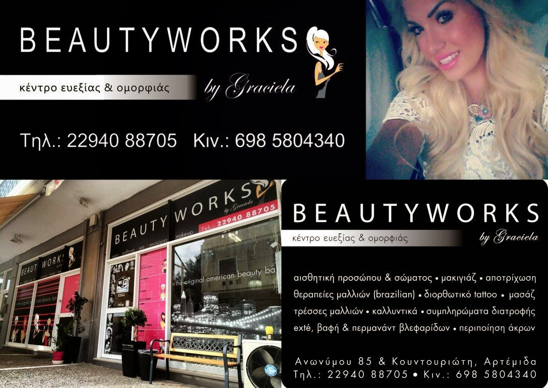 GRACIELA LEVY.BEAUTWORKS