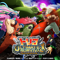 toriko ultimate survival artwork 1 Toriko: Ultimate Survival (3DS)   Artwork & Promotional Videos