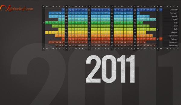 2011 april calendars. 2011 April Calendar Wallpaper