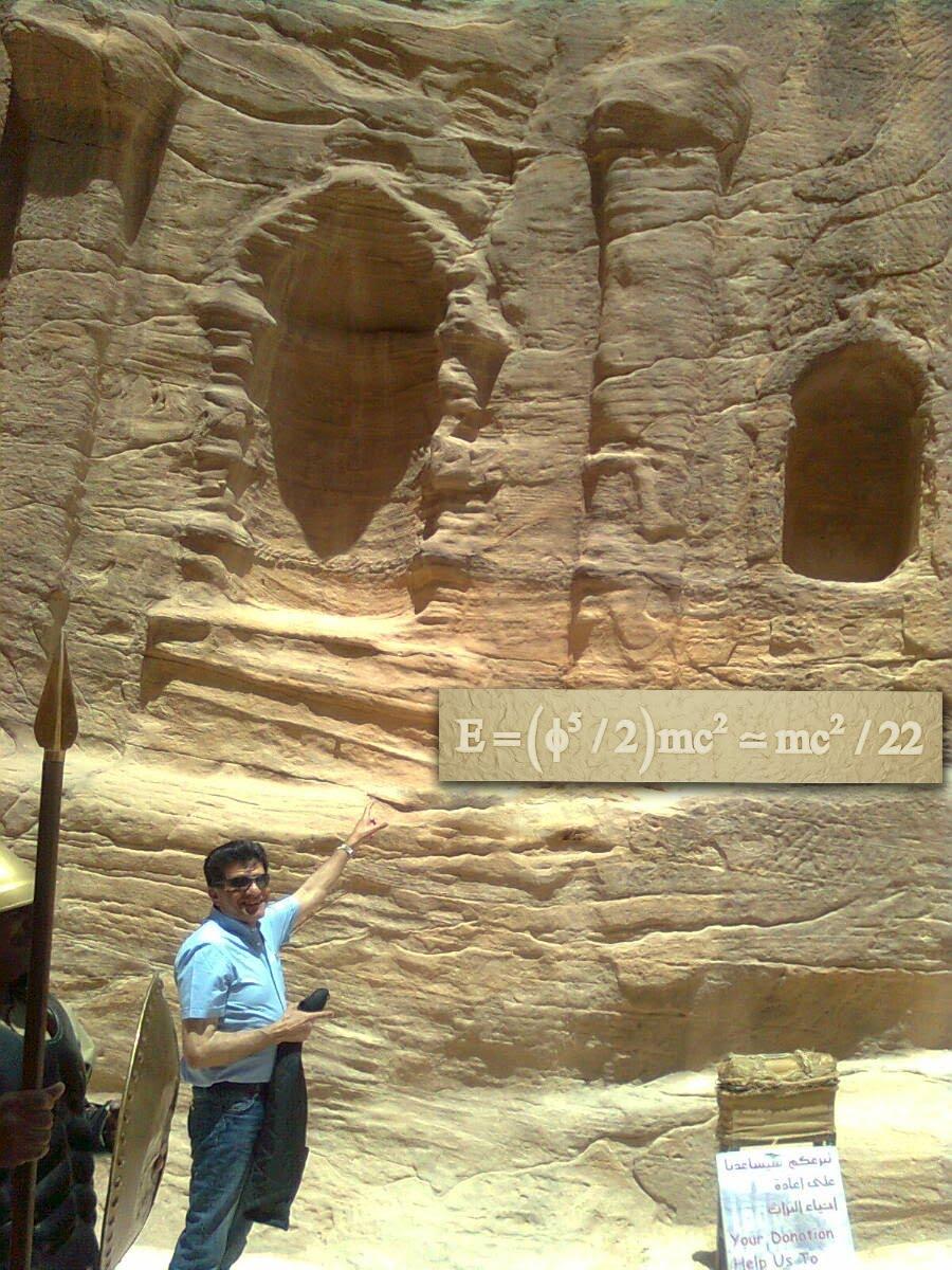 أ.د. محمد صلاح الدين النشائى فى اثار بترا بالاردنProf. Mohamed Alnashaee in Petra-Jordan
