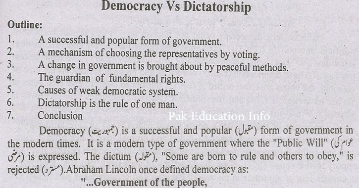 pak education info democracy vs dictatorship