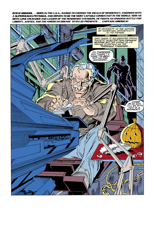 Captain America (1968) Issue #425 #375 - English 2