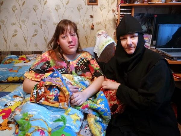 Дома детей инвалидов фото