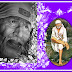 A Couple of Sai Baba Experiences - Part 319