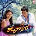 Mrugashira 2014 Kannada Movie Mp3 Songs Free Download