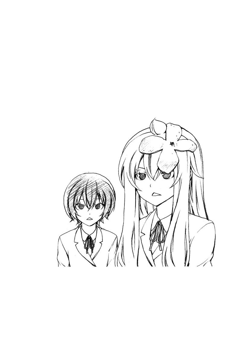 Minami-ke - Chapter 71