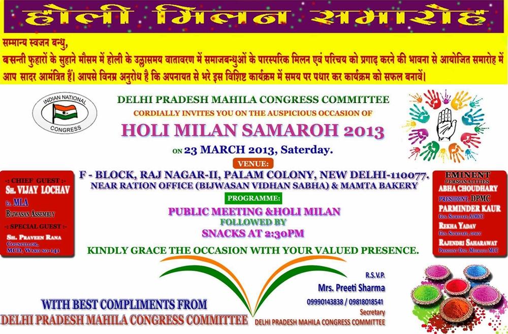 Dwarka Parichay News - Info Services: Holi Milan Samaroh at Raj Nagar-II, Palam Colony