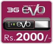 PTCL USB EVO