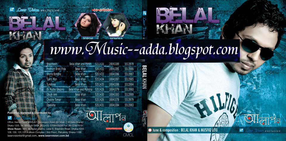 Belal Khan Porshi Mohona Total 11 Original Songs 192 Kbps Mp3 Download