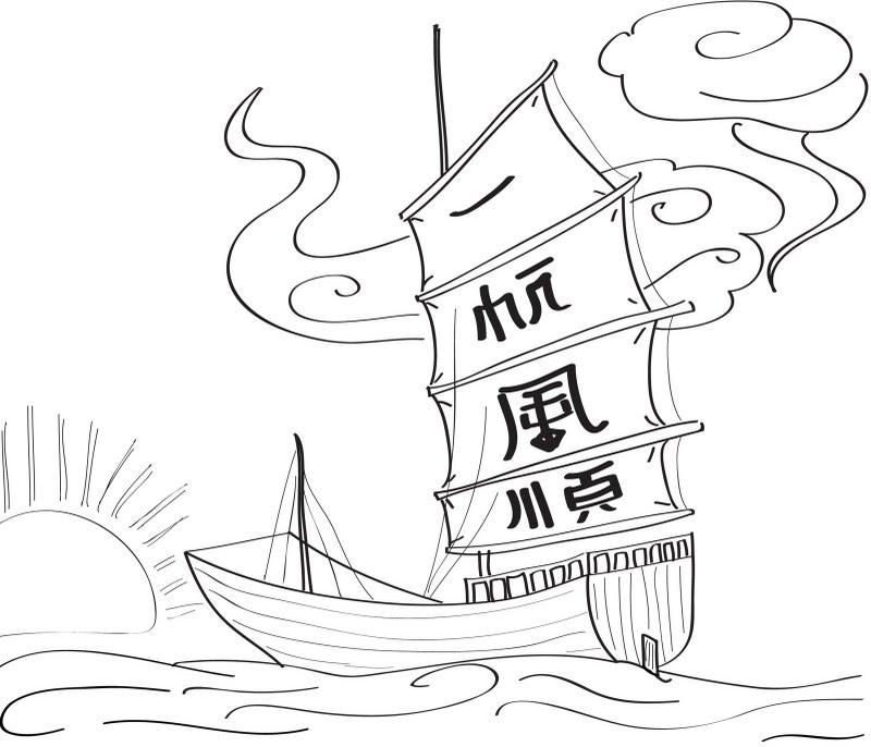 Bien-aimé Enfin une classe !!!: Les prénoms en chinois YB58