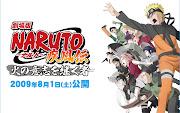 Naruto Shippuden Pelicula 3: Los Herederos De La Voluntad De Fuego