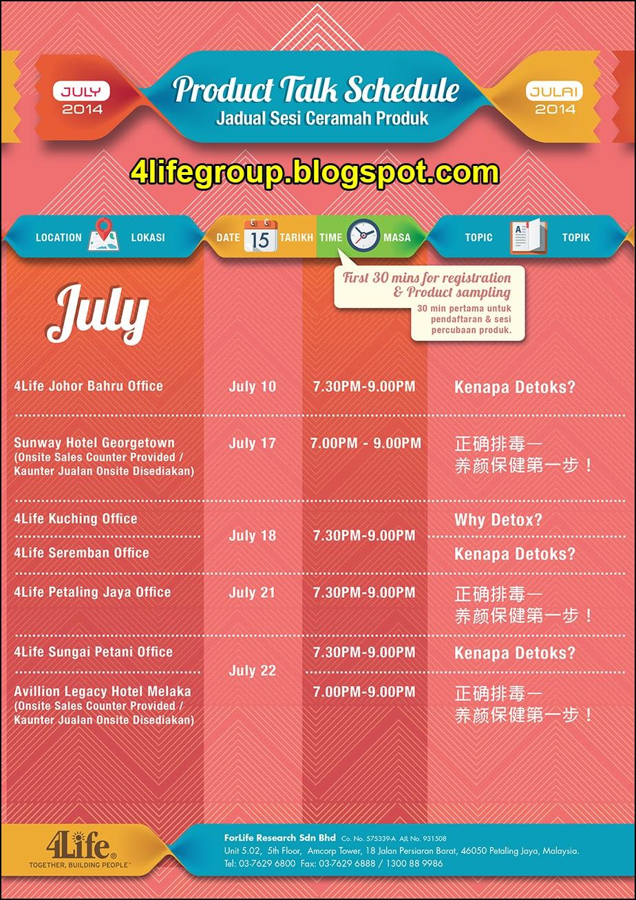 foto Jadual Ceramah Produk 4Life untuk bulan Julai 2014