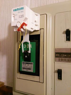 感震ブレーカーアダプター YAMORI 地震 耐震 自動遮断 装置