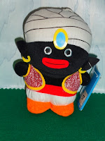 Dragon Ball Ichiban Kuji Peluche