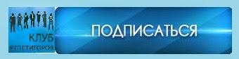 http://rudenko.kh.ua/newsletter-signup/