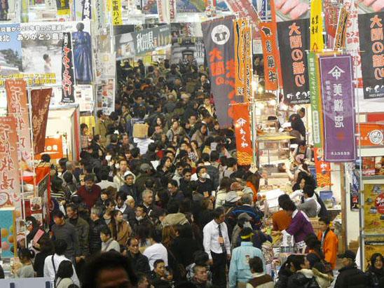 ふるさと祭り東京 2012 ~ 日本のまつり・故郷の味 (東京ドーム)