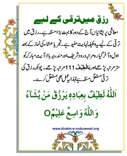 muhammad bin qasim history in english pdf