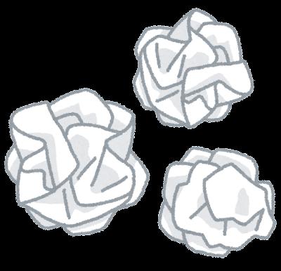 紙くずのイラスト | かわいい ... : 年賀状 2015 無料素材 : 年賀状
