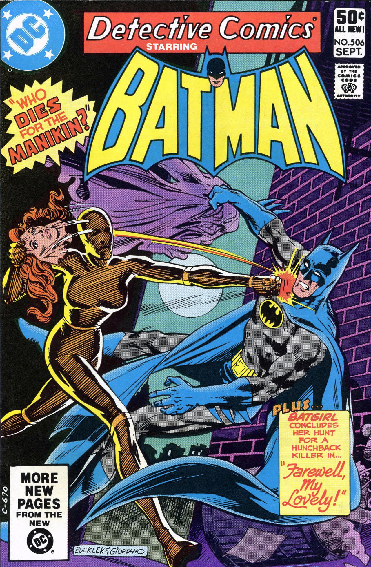 Detective Comics (1937) 506 Page 1