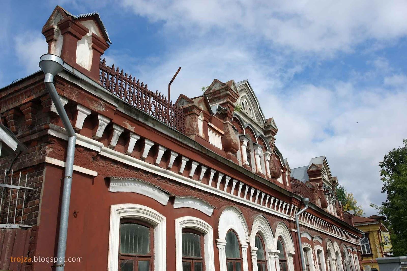 Новгородская областная психиатрическая больница официальный сайт