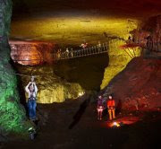 Louisville Mega Cavern