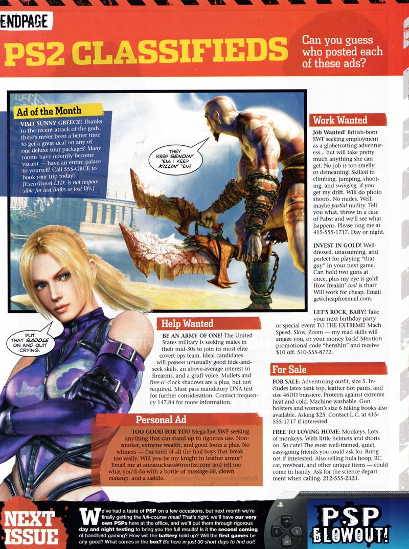 Playstation Magazine Scan Tekken