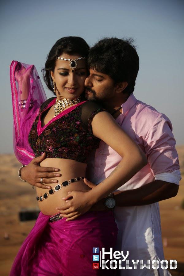 Paisa Ho Paisa Movie In Tamil Download Hd