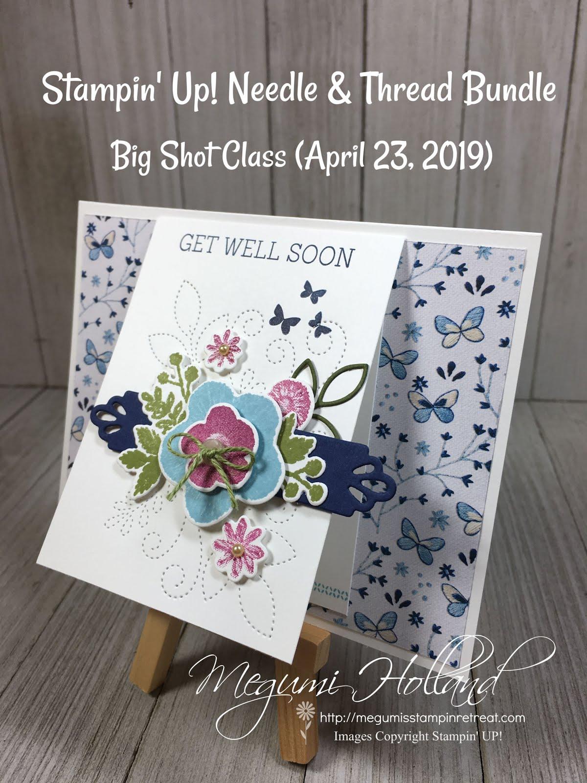 April Big Shot Class (April 23rd)
