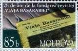 En este número,algunos poetas de lenguas hermanas del rumano,fuimos traducidos e incluidos en el.