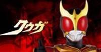assistir - Kamen Rider Kuuga 23 - online