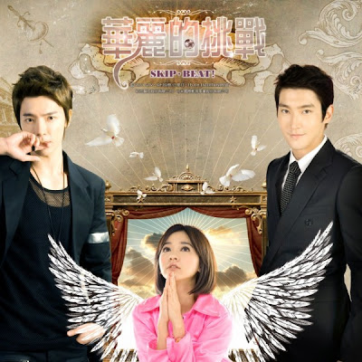 Siwon and Donghae Skip Beat