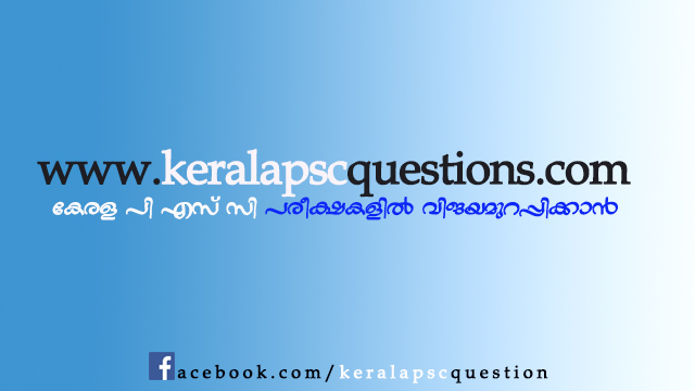 kerala psc questions