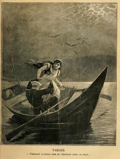 анализ эпизода сцены в лодке и прощание с слепым мальчиком