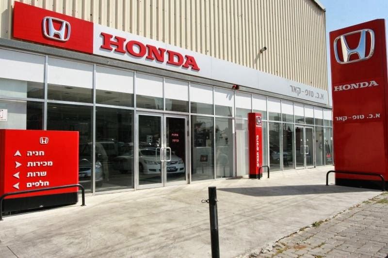 New Honda Civic Hatchback Mk9 2013 Meeting With Honda Representatives