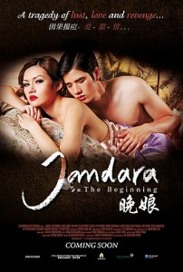 Jan Dara Pathommabot (2012) Uncut BRRip 900MB MKV