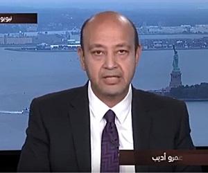 برنامج كل يوم حلقة الإثنين 18-9-2017 مع عمرو أديب و لقاء الرئيس السيسى و رئيس الوزراء الإسرائسلى ب