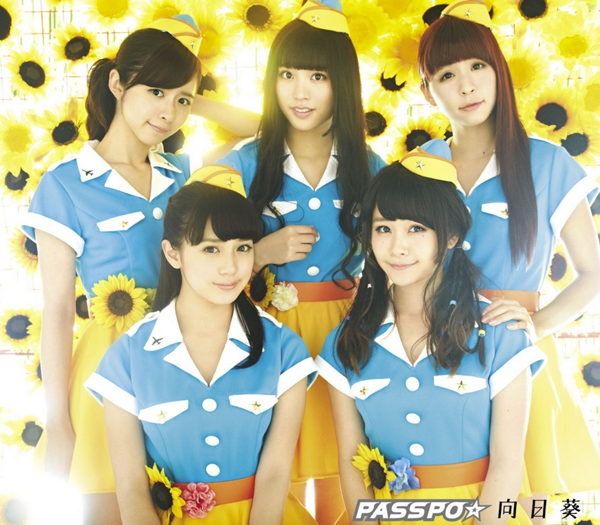 PASSPO Himawari Low Cost Carrier Peach Edition