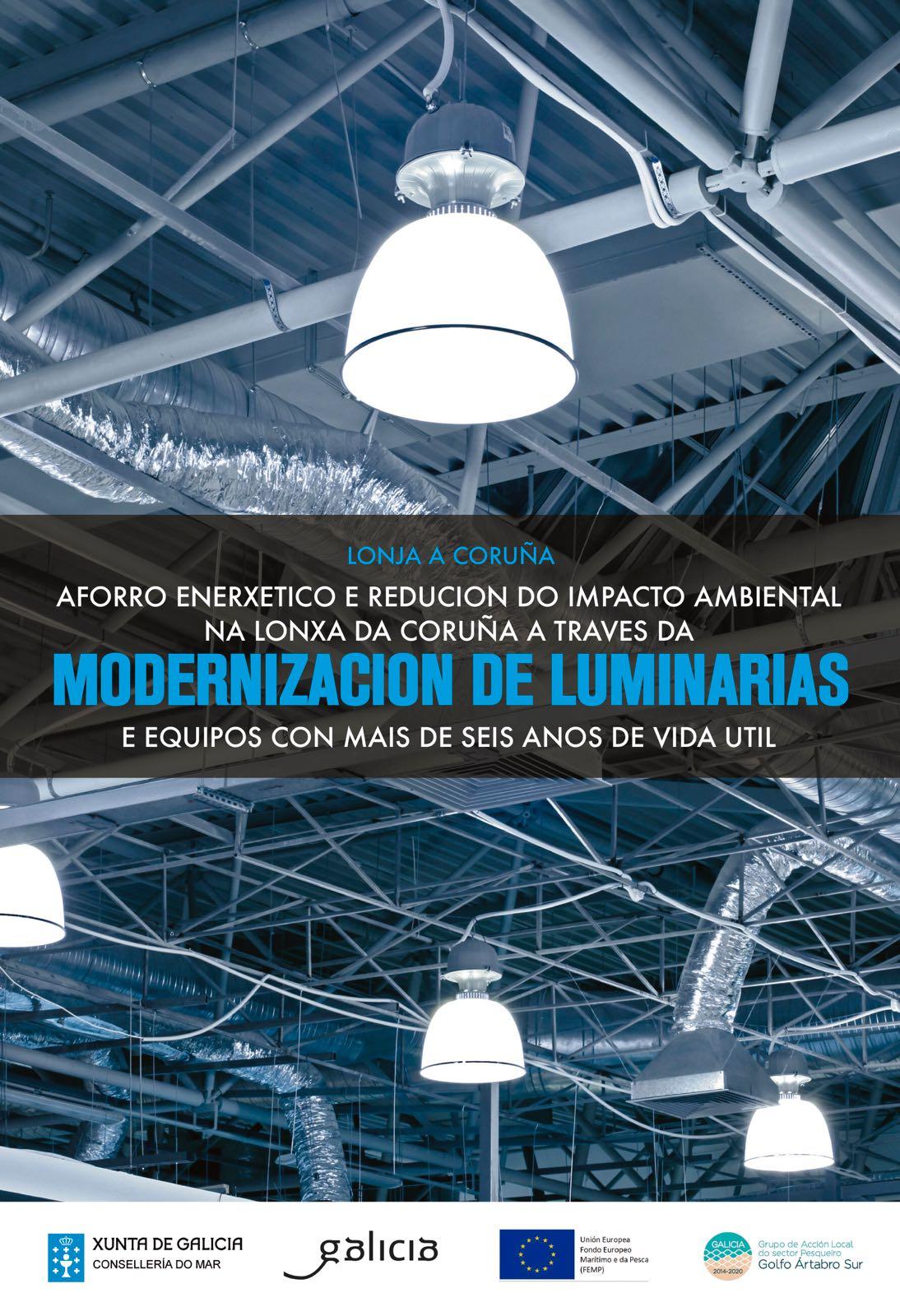 Proxecto Eficiencia enerxética da Lonxa da Coruña