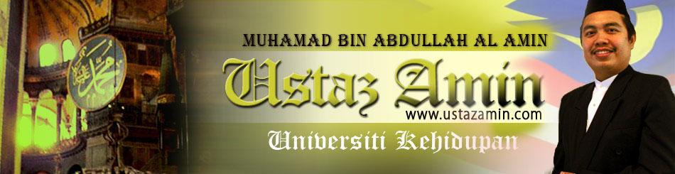 Ustaz Amin - Bicara Agama, Keluarga, Masyarakat dan Aktiviti Dakwah