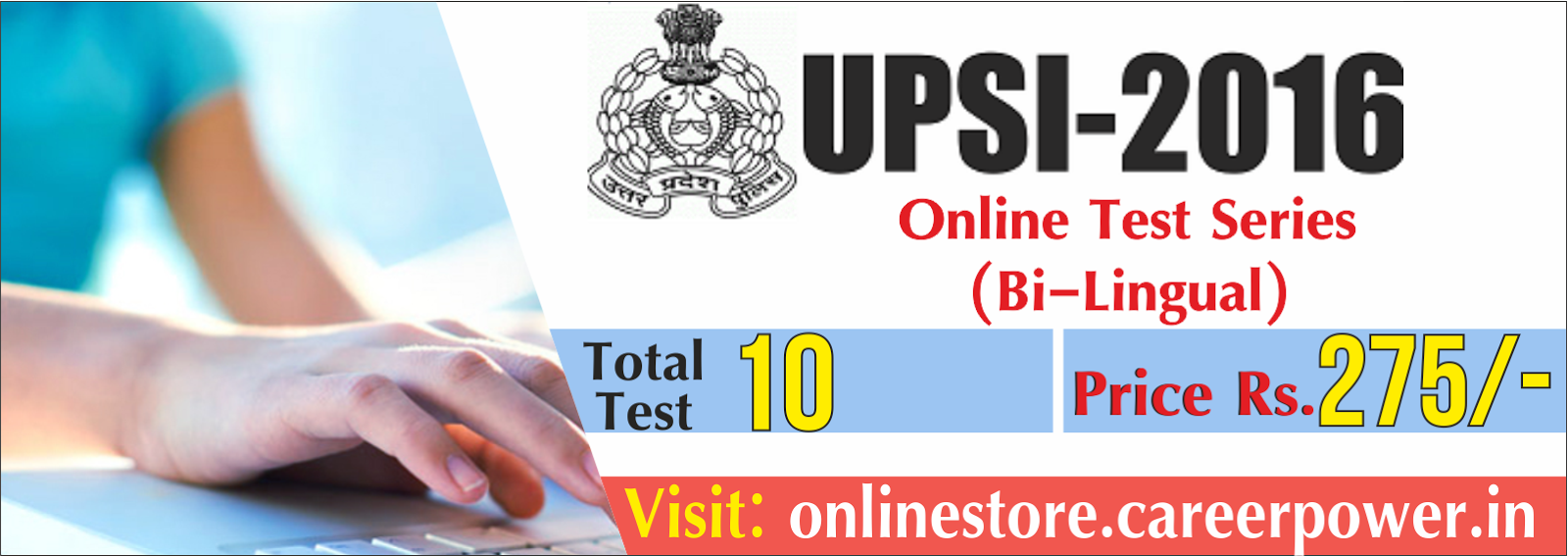 UP SI 2016 ONLINE TEST SERIES
