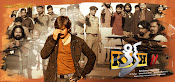 Kick 2 audio wallpaper-thumbnail-4