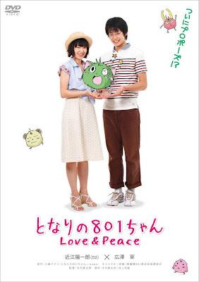 Tonari no 801 chan live action segunda pelicula DVD