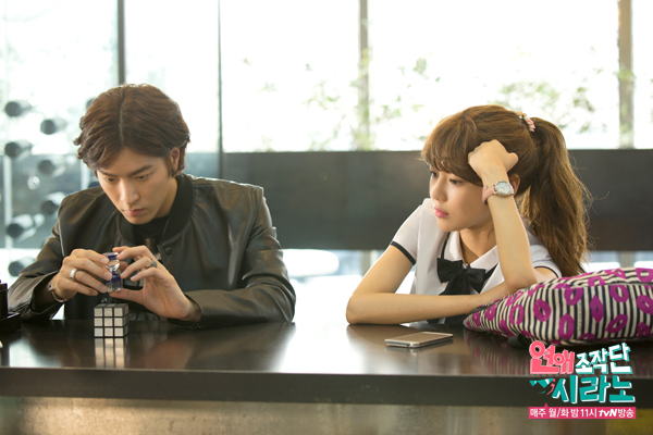 Dating agency cyrano recap 12