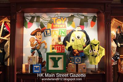 [Hong Kong Disneyland] Toy Story Land (18 novembre 2011) - Page 6 1+%25286%2529