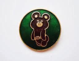 煮えたぎる俺の魔熊