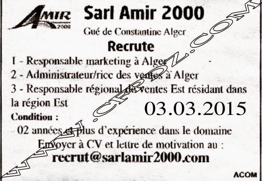 توظيف بشركة sarl amir جسر قسنطينة الجزائر مارس 2015 646232980.jpg